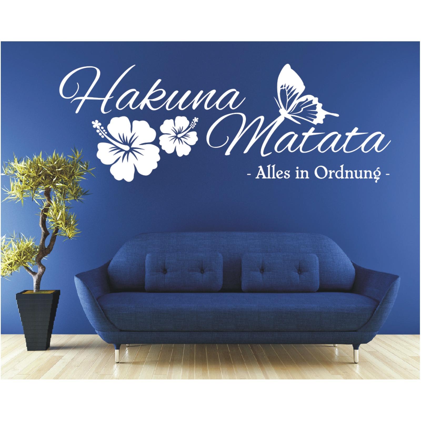 Wall Tattoo Saying Hakuna Matata Alright Sticker Wall Decal 1