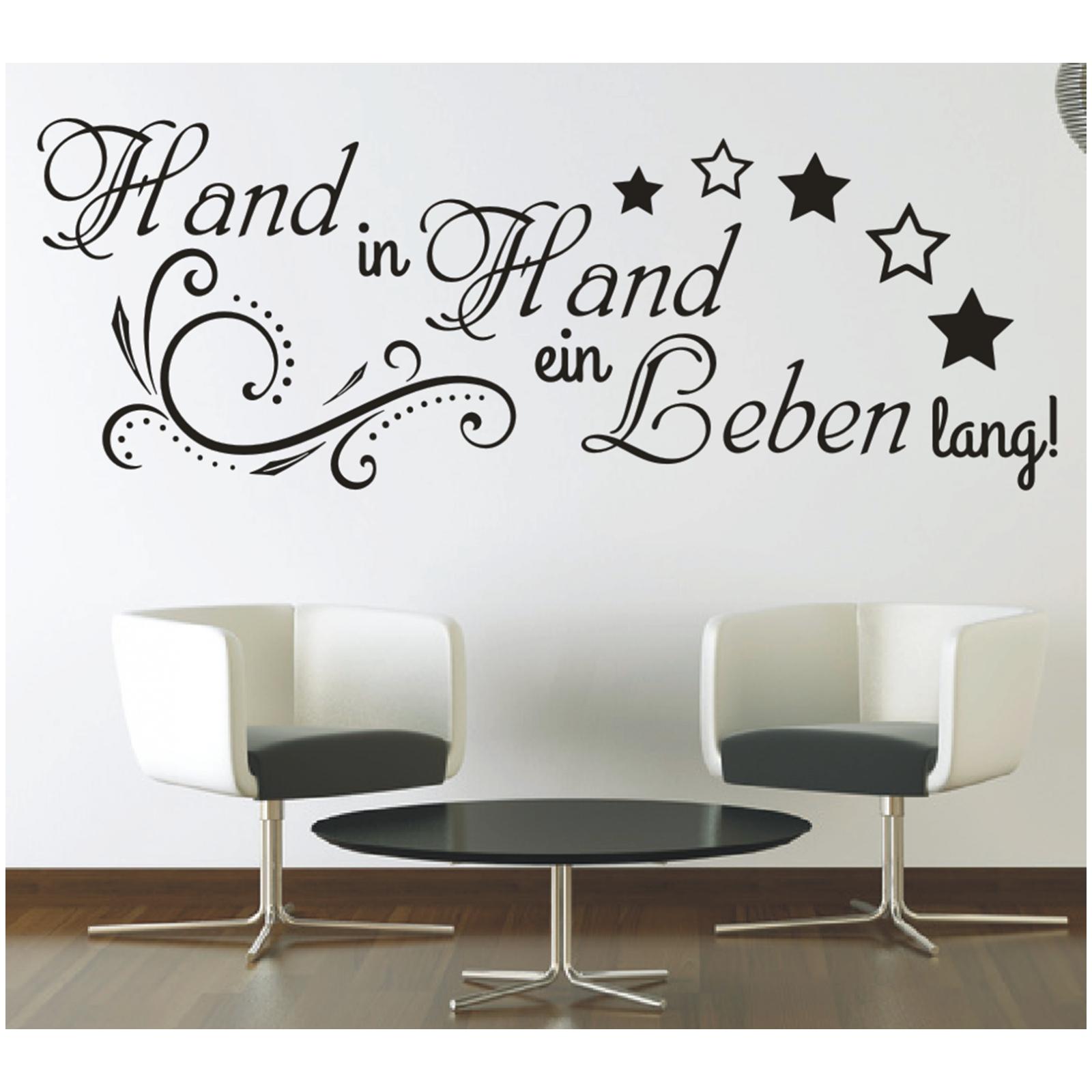 Wandtattoo-Spruch-Zusammen-Hand-Leben-lang-Wandsticker-Sticker-Wandaufkleber-3